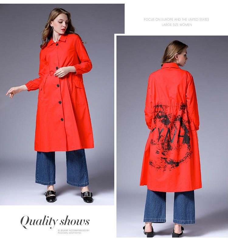 7001 jacket _15.jpg