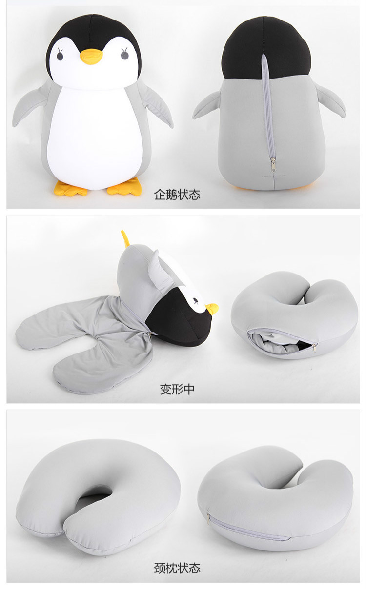 Penguin dual-use pillow Chinese version _03.jpg