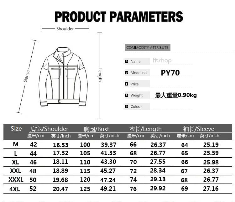 PY70 size chart .jpg