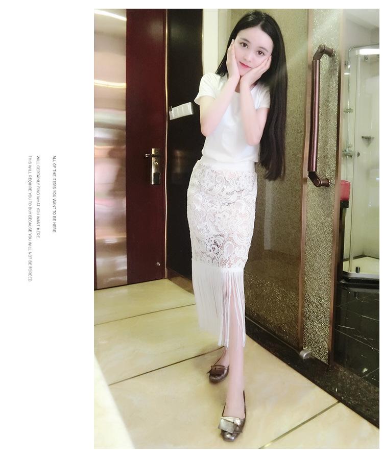 Factory New Summer Women Sweet Slim Hip Tassel Lace Skirt Short